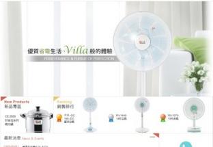 金宏新科技股份有限公司